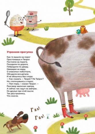 Одинокая свинка 2