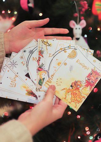 Набір різдвяних листівок